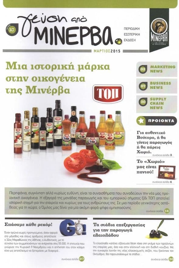 Article Business Elements for Taste Magazine from Minerva